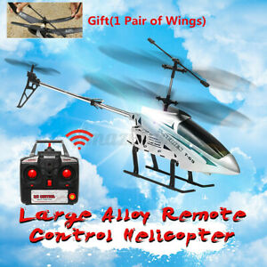 Metal 3.5CH 33'' Giant RC Helicopter Gyro Remote Control Outdoor Large Airplane