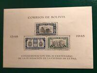 Bolivia mini sheet 1948 La Paz 400 year anniversary MH  #1