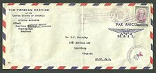 1959 Cover The Foreign Service of the United States of America Diplomatic Mail