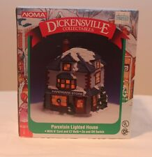 1995 NOMA DICKENSVILLE LIGHTED HARDWARE STORE 28306