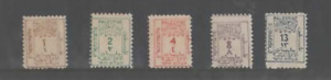 BRITISH MANDATE STAMPS OF Palestine SG D1-5 1st Postage Due MLH 1923