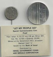 """ISRAEL 1971 """"LET MY PEOPLE GO"""" PROOF SILVER COIN  26g +ORIGINAL CASE, PIN & COA"""
