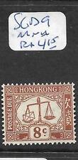 HONG KONG   (P2705BB)  POSTAGE DUE 8C  SG D9         MNH