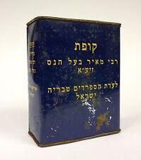 Judaica Casella Di Donazione Zedaka Israele Jerusalem