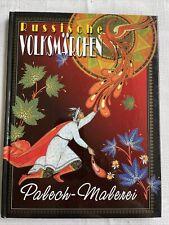 Russische Volksmärchen mit Palech-Malerei gebundenes Buch neu