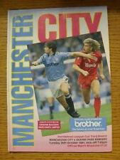 29/10/1991 Manchester City v Queens Park Rangers [Football League Cup] (Creased,