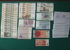 RUSSIA + OTHER EASTERN EUROPEAN BANKNOTES x 38 NOTES (LT727)
