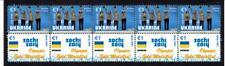2014 SOCHI OLYMPIC GOLD STRIP OF 10 MINT STAMPS, UKRAINE WOMENS BIATHLON TEAM