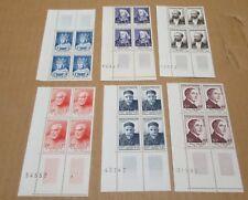 CELEBRITES série PAUL VALERY 1954 série des 6 valeurs en bloc de 4