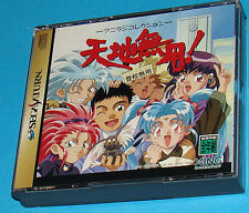 Tenchi Muyo - Aniraji Collection - Sega Saturn - JAP