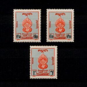 ✔️ (YYBF 527) Cambodia 1957 MNH Mich 1 -3 Scott J1 -3 Nāga, Naga, Nāgī, Nāginī