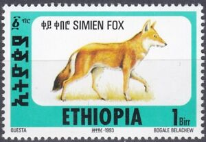 Ethiopia: 1994 Questa Simien Fox dated 1993, 1 Birr, MNH, Extremely rare
