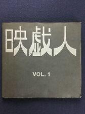 EIGIJIN Vol.1 1973 Japanese Photobook