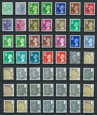 More details for northern ireland decimal stamps....multi-choice (minimum order £3.50)