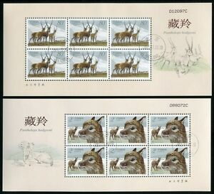 CHINA PRC 2003-12 Antilopen 3455-56 Kleinbögen Gestempelt CTO