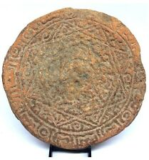 LARGE Ancient Islamic Pottery Mold stamp.