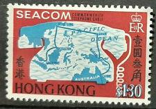 HONG KONG 1967 SEACOM SG 244 MLH OG FRESH