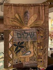Emanuel (Yair) Judaica Shalom Wallhanging