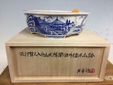 "Blue Hand Painted Bonsai Tree Pot By Ito Gekkou 5 3/4"" With Signed Box/Cloth"