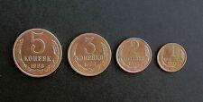 USSR CCCP RUSSIA COIN SET 1 2 3 5 KOPEKS