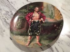 The King And I Collector Plate Mint 1988