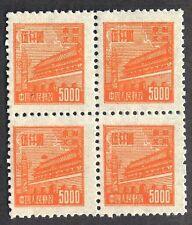 PR China 1950 RN2 Tien An Men (Key Value $5000 UnWmk, B/4) MNH CV US$40