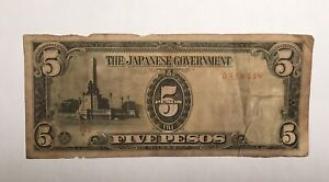 THE JAPANESE GOVERNMENT 5 PESOS