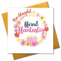 Welsh Special Friend Birthday Card, Penblwydd Hapus, ffrind, Pompom Embellished
