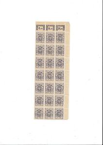Polen Briefmarken,  Polnischer Adler postfrisch