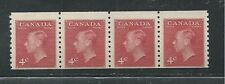 CANADA # 300 MNH KING GEORGE Vl, Strip of Four (8751)