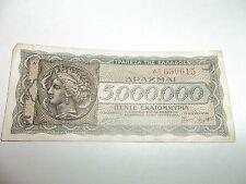 GREECE 5.000.000 APAXMAI AK650615 PAPER MONEY 1944