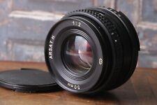 Lens Arsat,Lens Helios 81H MC 50mm f/2 NikonF Ai mount portrait lens,Soviet lens