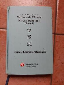 Méthode de chinois débutant tome 1 chen jie jazotte chinese course for beginners