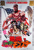 The Toxic Avenger 1984 Troma Japanese Mini Movie Poster Chirashi B5
