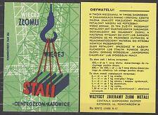 POLAND 1972 Matchbox Label - Cat.G#52c/236a More scrap - more steel, CENTROZŁOM