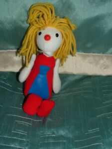 """BUTTON MOON TINA TEASPOON  7.5"""" MUSICAL PLUSH SOFT TOY BY GOLDEN BEAR TAGGED"""