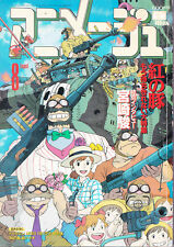 ANIMAGE N°  8  (fumetto in lingua giapponese)