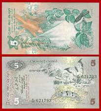 SRI LANKA 1979 BANK OF CEYLON 5 RUPEES P-84 FAUNA COLUGOS SCARCE NOTE CRISP UNC