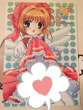 Cardcaptor Sakura Doujinshi Nagisawa Shimashima System I'm Not A Monster!