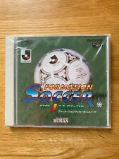 NEC PC ENGINE FORMATION SOCCER Brand New & Lovely Condition TurboGrafx Complete