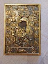 Greek Byzantine Art Silver Icon Holy Virgin Mary & Christ Child!!!