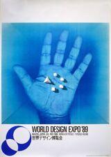 Katsumi Asaba, World Design Expo - Original poster, Japan, 1989