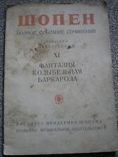 Vintage Russian Music Notes Frederic Chopin Fantasy Lullaby Barcarolle