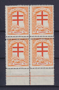 LATVIA 1930, Mi 162, BLOCK OF 4, ERROR: DOUBLE PERFOR. IN THE MIDDLE, MNH/MLH