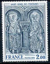 TIMBRE FRANCE NEUF N° 1867 ** TABLEAUX ART / SAINT GENIS DES FONTAINES