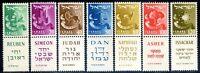 Israele 1957/59 n. 128/29 + 129A/132A ** (l772)