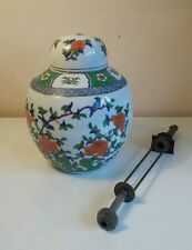 Old Oriental Asian Floral Ginger Pot Lamp Base w Brass Light Fitting Home Decor