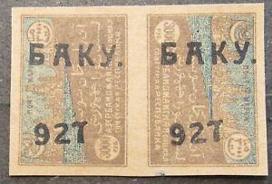Azerbaijan 1922 Postmaster provision 3000R/50000R Baku, Liap #47 Tete-beche R!