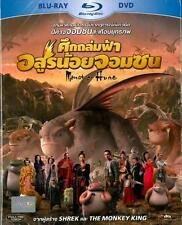 Monster Hunt (Blu-Ray+DVD) (Combo) Chinese Movie with English Subtitle / Import*