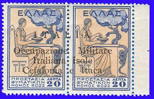 GREECE ITALY IONIAN ARGOSTOLI 1941 20 lep.+20 lep. Charity MNH SIG O.VLASTOS